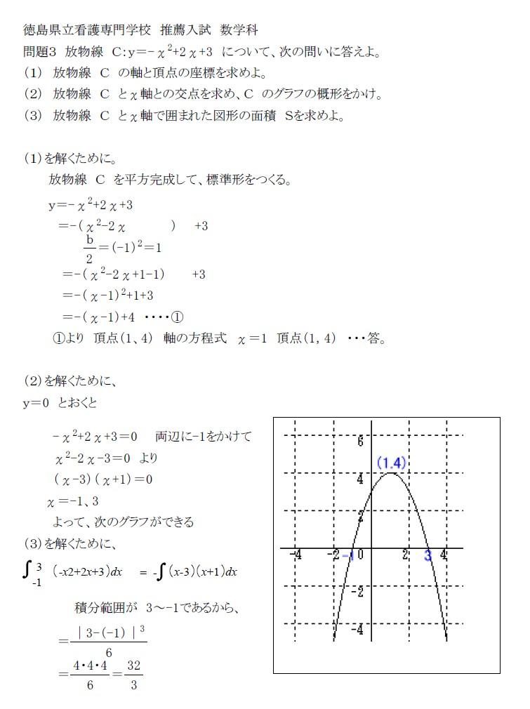 AO入試/専門学校の検索結果1【スタディサプリ 進路】